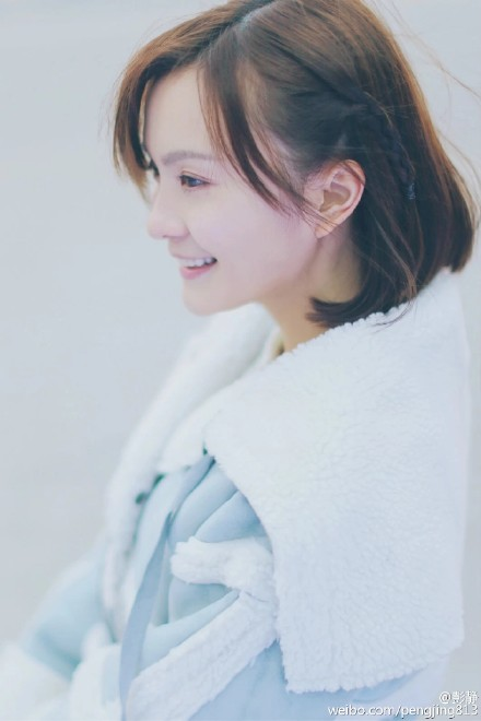 Peng Jing China Actor
