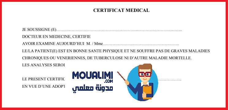 Certificat medical maroc pdf
