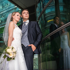 Wedding photographer Yuriy Khachadurov (JKfotovideo). Photo of 16.10.2016