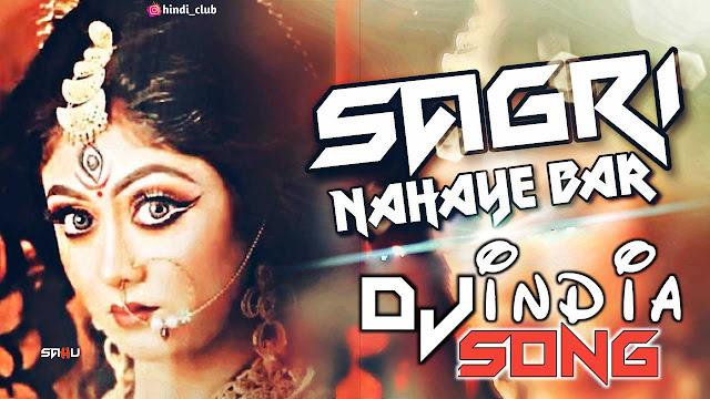 Sagri Nahaye La Jaye Vishargen Song Dj Bitty Remix Cg Dj Ut Zone