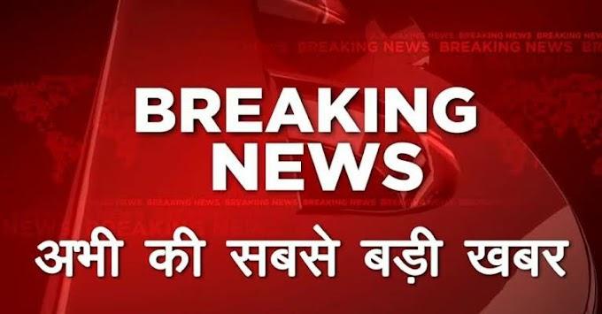 विद्युत कर्मियों की हड़ताल का असर ग्रामीण क्षेत्रों में एक दिन पहले से ही दिखा और आपूर्ति बाधित : आजमगढ़ समाचार