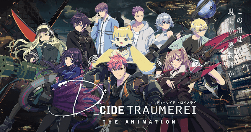 (Anime) D Cide Traumerei [Update EP06]