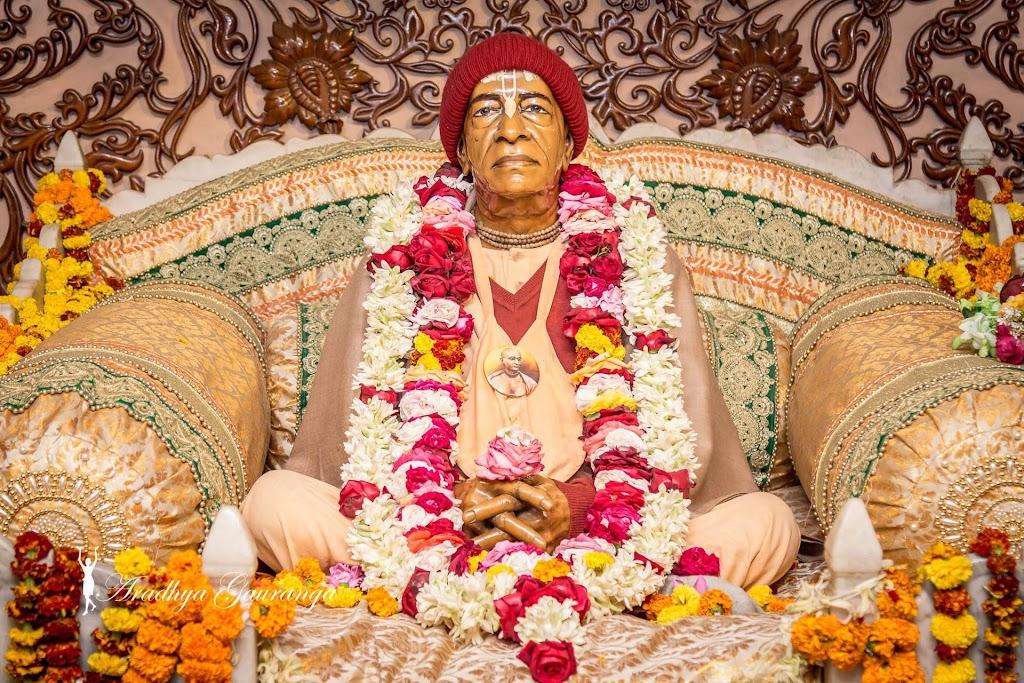 ISKCON Mayapur Deity Darshan 13 Jan 2017 (17)