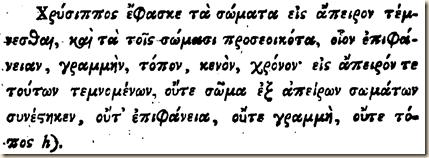 Stobaeus. Eclogae. Heeren p.344.S