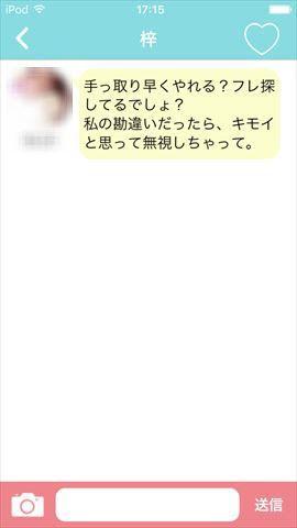 R_IMG_2120.JPG