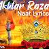 Waah Waah Akhtar Raza Naat Lyrics - Manqabat e Tajushshariyah Lyrics - www.Darseislam.com