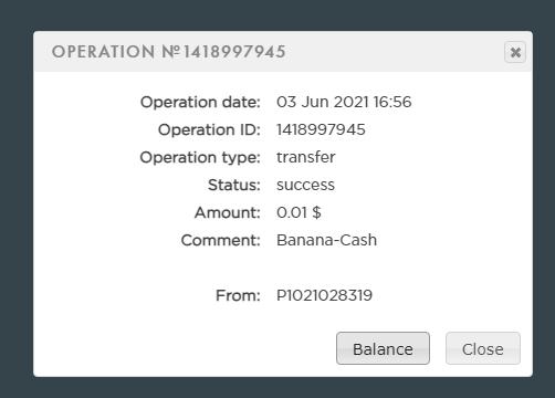 اثبات السحب من موقع banana-cash