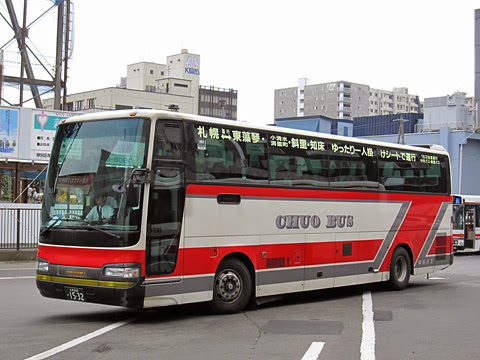 北海道中央バス「イーグルライナー」 1532