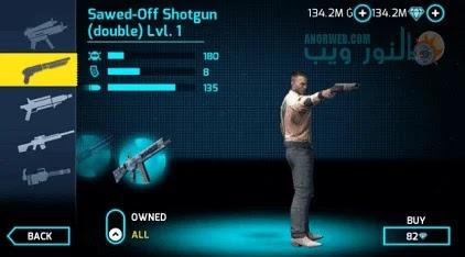 هكر لعبة gangstar vegas للاندرويد