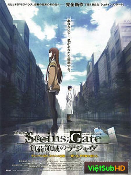 Steins Gate Movie