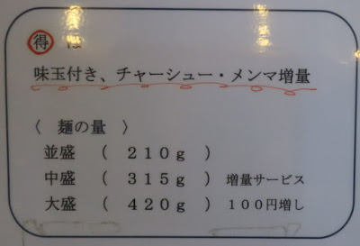 IMG_7059-001.JPG