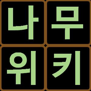 파일:Ynf4c02.png