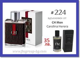 Парфюм FM 224 PURE - CAROLINA HERRERA – CH Men