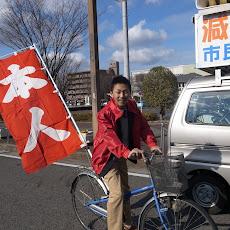 2012 街頭活動