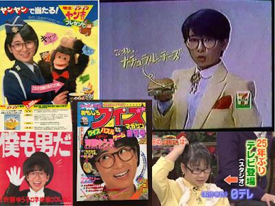 斉藤祐子、「飛びませんねえ」の眼鏡っ娘はパンダくんなどの声優へ