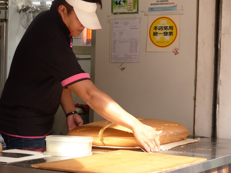 Danshui et une impressionnante collection de moules à gâteaux - P1240852.JPG