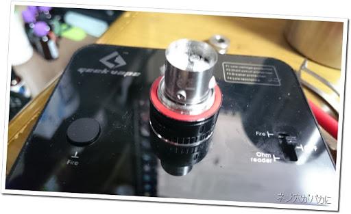 DSC 0911 thumb%25255B6%25255D - 【ビルド】KangertechのSubtank Mini、RBAユニットのねじがバカになってきた