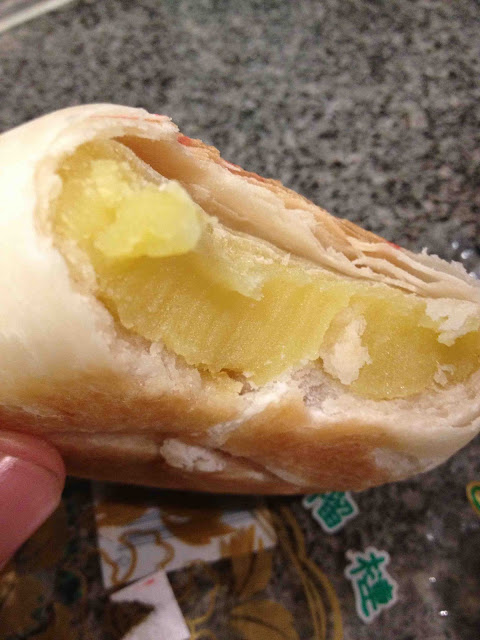 Asian Cakes Made With Durian Paste - Porn Pictures-7437