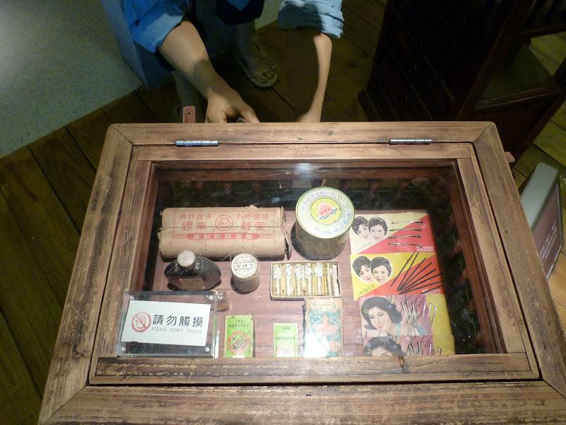Yilan County.Taucheng , Musée Lanyang - P1230206.JPG