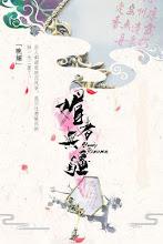 Bloody Romance China Drama