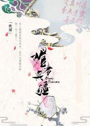 Bloody Romance China Web Drama