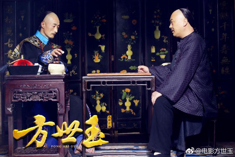 Fong Sai Yue China Movie
