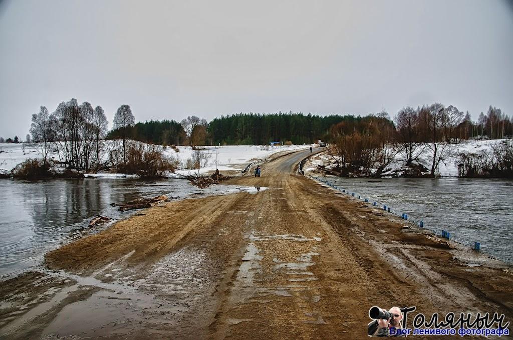Мишневский мост, общий вид. Видно, откуда вода начинает заливать мост