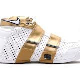 Nike Zoom LeBron 20-5-5 Listing