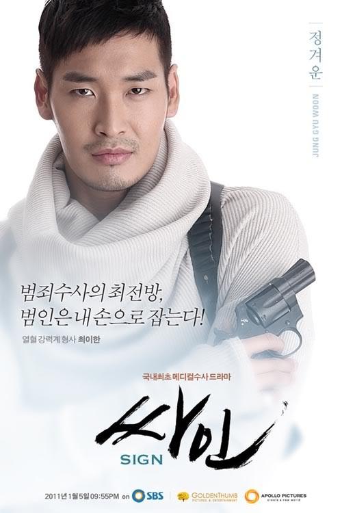 Xem Phim Sign 2011 - Sign