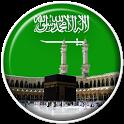 Azan Saudi: Prayer times saudi arabia icon
