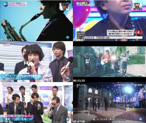 [TV-Variety] Music Station – 2016.02.26
