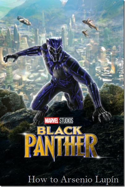Reseña Pelicula: Black Panther