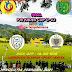 Final Turnamen Sepak Bola U-23 Pjs. Kades Cup Desa Koto Duo Lamo Jadi Ajang Adu Jotos