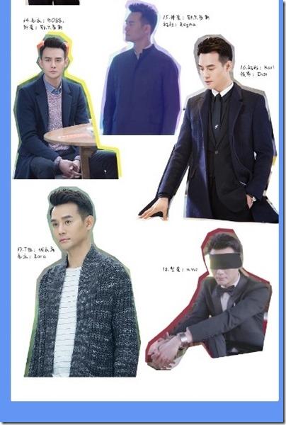 Stay with Me 放棄我抓緊我 Wang Kai 王凱 Lookbook 01 - Copy - Copy (2) - Copy