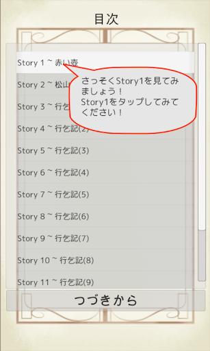 Taneda Santoka Selection Vol.1 1 Windows u7528 2