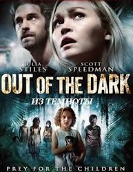 Out of the Dark - Ám ảnh bóng đêm