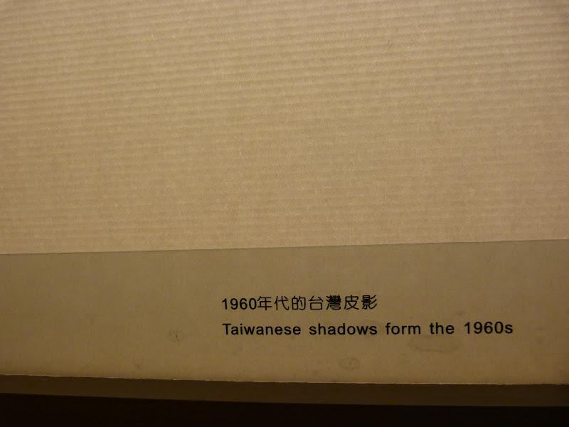 Taipei Dadaocheng. Lin Liu - P1230494.JPG