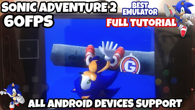 GAMECUBE, PSP, WII, PS2 HIGHLY COMPRESSED GAMES FOR ANDROID