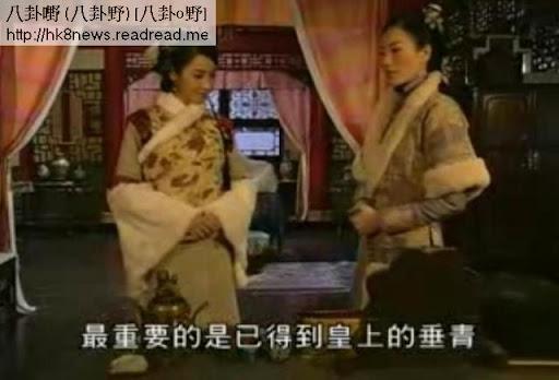 玉瑩雖然係小主,但都要係咁著人舊衫,真係慘呀!