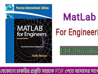 MatLab For Engineering (2nd Edition) - Full Book PDF Download