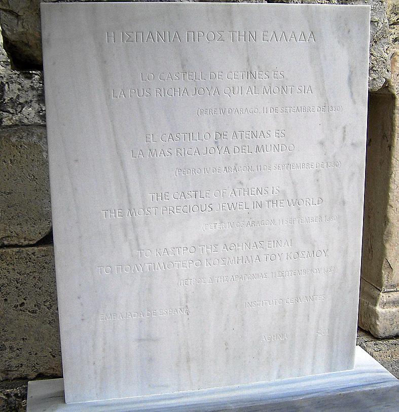 Pedro de San Superano