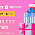 Jan 20 Amazon Quiz All Answers to Win Rs 10000