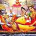 देव मास कार्तिक में भगवान विष्णु सहित माता लक्ष्मी की बरस रही है अक्षय कृपा