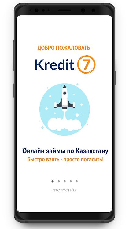 Букинг ком официальный сайт на русском телефон