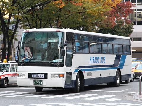 YOKARO 小浜コース