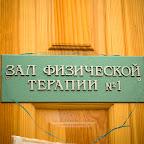 Дом ребенка № 1 Харьков 03.02.2012 - 135.jpg
