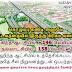 மஹிந்த ஆட்சியில் 146 பில்லியன் நல்லாட்சியில் 158 பில்லியன்...