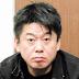 堀江貴文氏、ワクチン2回後のマスク「意味あんの?」!どこまで安全側にふれば気がすむんだろうかtaka