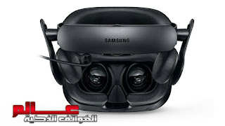 ﻧﻈﺎﺭﺓ ﺍﻟﻮﺍﻗﻊ ﺍﻻﻓﺘﺮﺍﺿﻲ ﺳﺎﻣﺴﻮﻧﺞ  Odyssey مواصفات ﻧﻈﺎﺭﺓ ﺍﻟﻮﺍﻗﻊ ﺍﻻﻓﺘﺮﺍﺿﻲ ﺳﺎﻣﺴﻮﻧﺞ ﺇﺗﺶ ﺇﻡ ﺩﻱ ﺃﻭﺩﻳﺴﻲ  Samsung HMD Odyssey