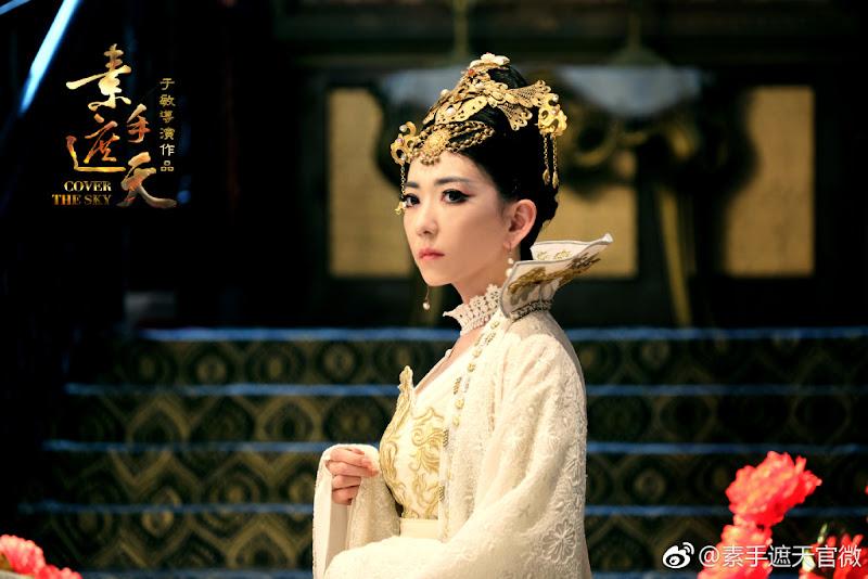Cover the Sky China / China Web Drama